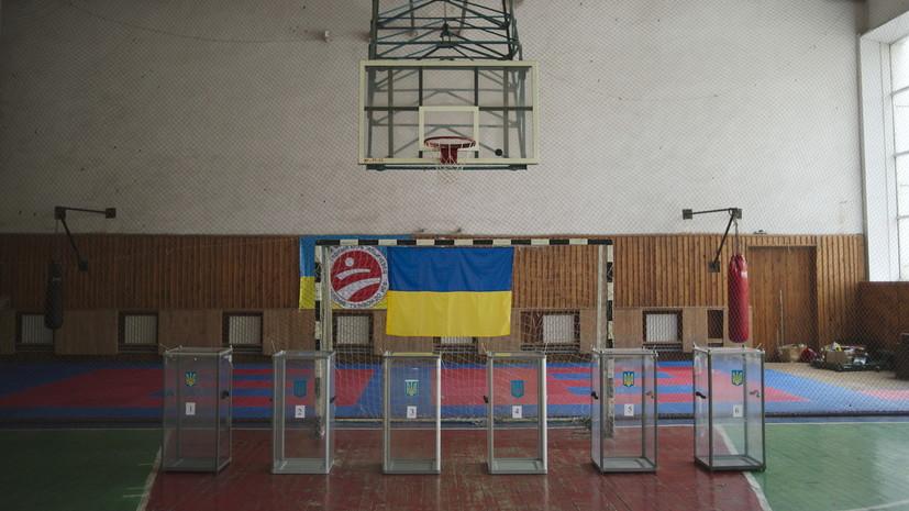 В Госдуме оценили решение не направлять на Украину наблюдателей из России