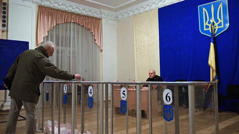 Спикер Рады подписал закон о недопуске наблюдателей из России на Украину