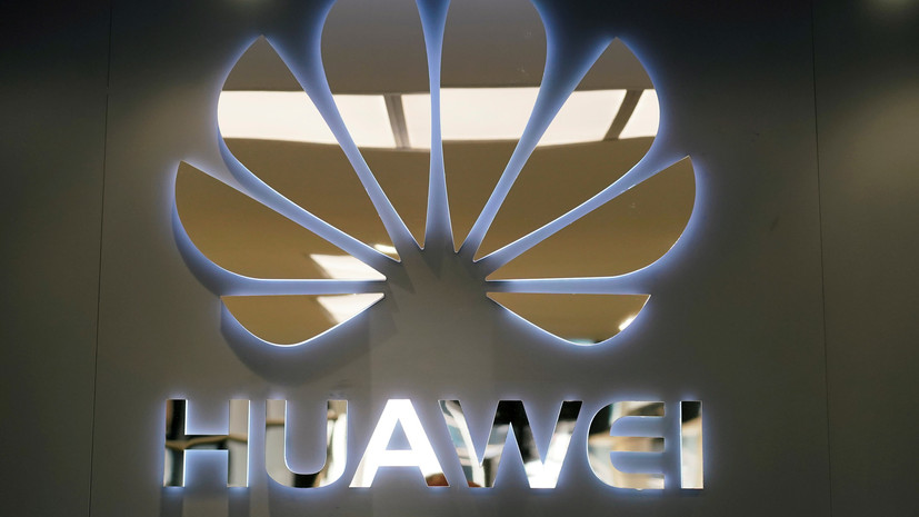 В Германии проверят безопасность устройств компании Huawei