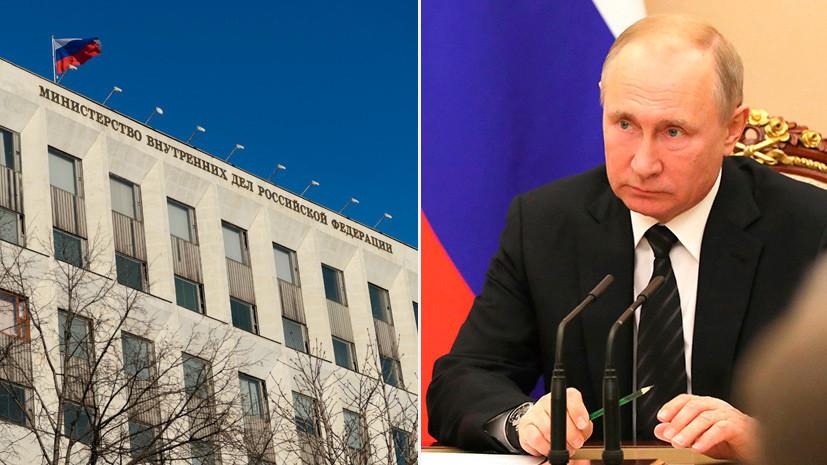 «Освободить от должности»: Путин уволил девять генералов силовых ведомств