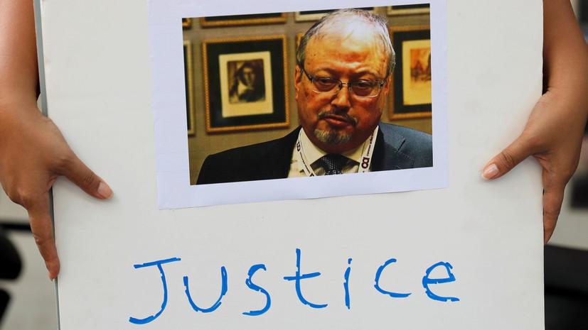 Турция выступает за международное расследование убийства Хашукджи под эгидой ООН