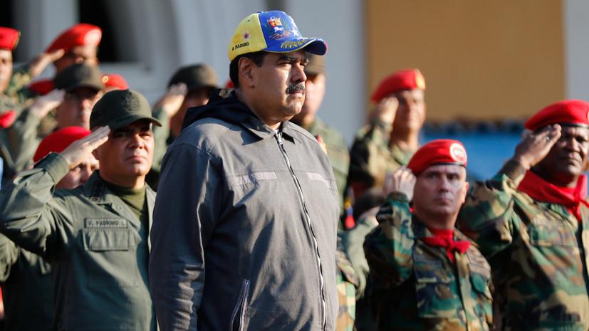 Мадуро: Венесуэла будет терпеливо ждать ответа Папы Римского по ситуации в стране