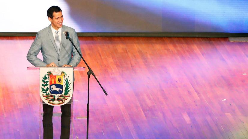 Болтон призвал Россию признать Гуаидо президентом Венесуэлы