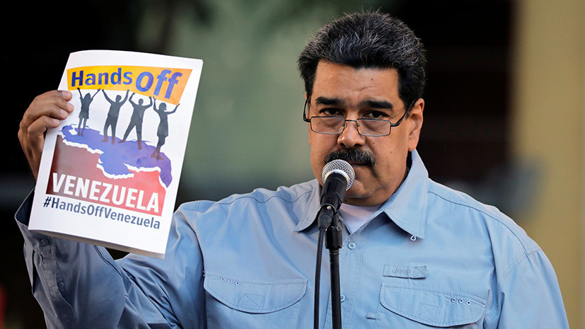«Менее чем за 24 часа»: Мадуро рассказал, что два миллиона венесуэльцев подписали письмо против вмешательства США