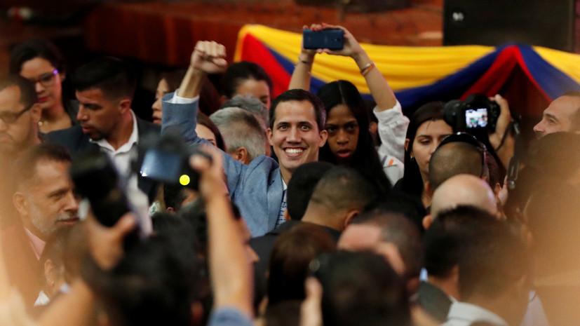 Гуаидо призвал своих сторонников выйти на акции за доставку гумпомощи в Венесуэлу