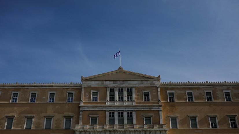 Парламент Греции ратифицировал протокол о вступлении Македонии в НАТО