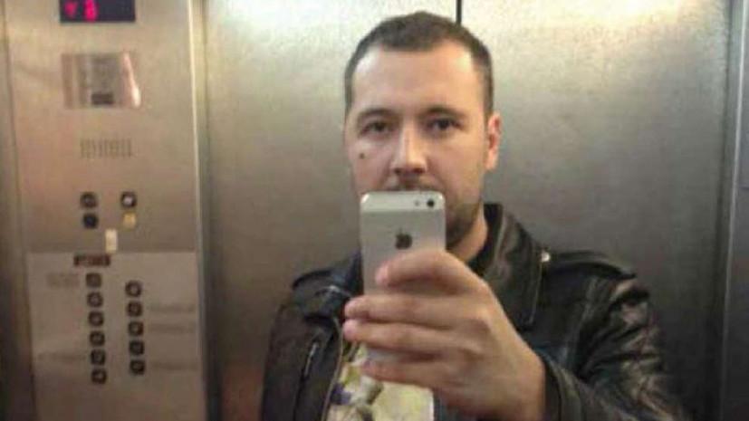 Посольство сообщило о необоснованно жёстких условиях содержания Селезнёва в тюрьме США