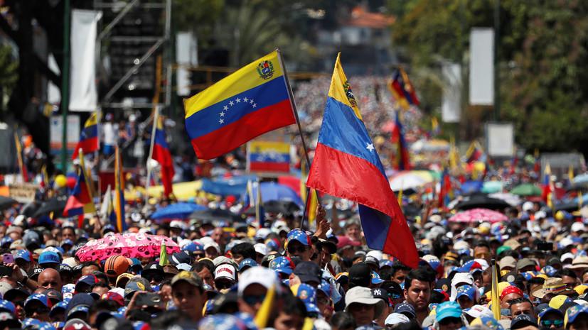 Вице-президент Венесуэлы: диалогу с оппозицией мешает указание из США