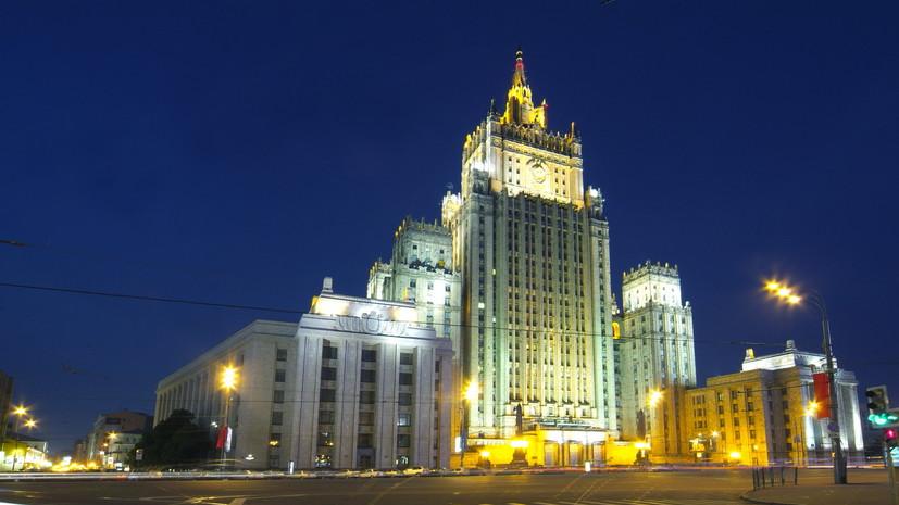 МИД: Россия готова продолжать транзит газа через Украину на своих условиях