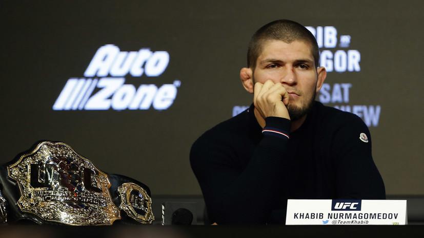 Финкельштейн о бое за временный пояс UFC: никто не лишает Нурмагомедова титула