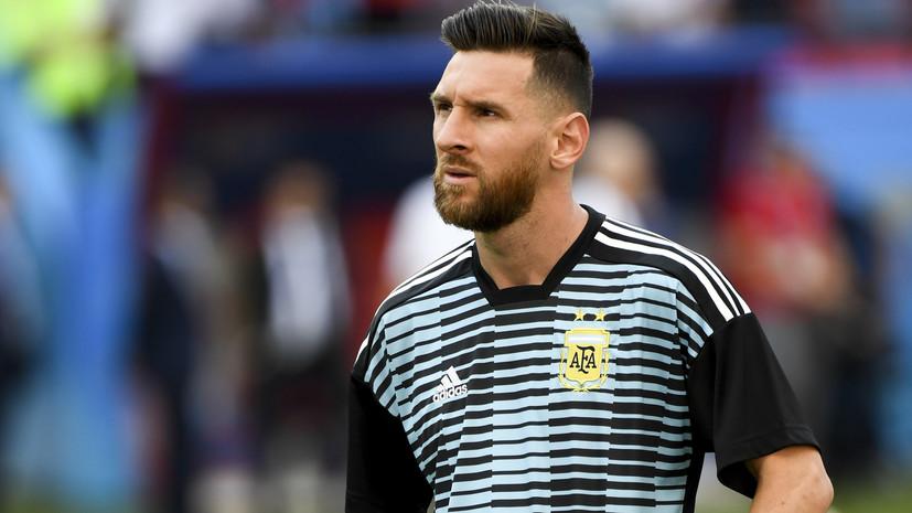 СМИ: Марокко готово заплатить Аргентине за участие Месси в товарищеской игре