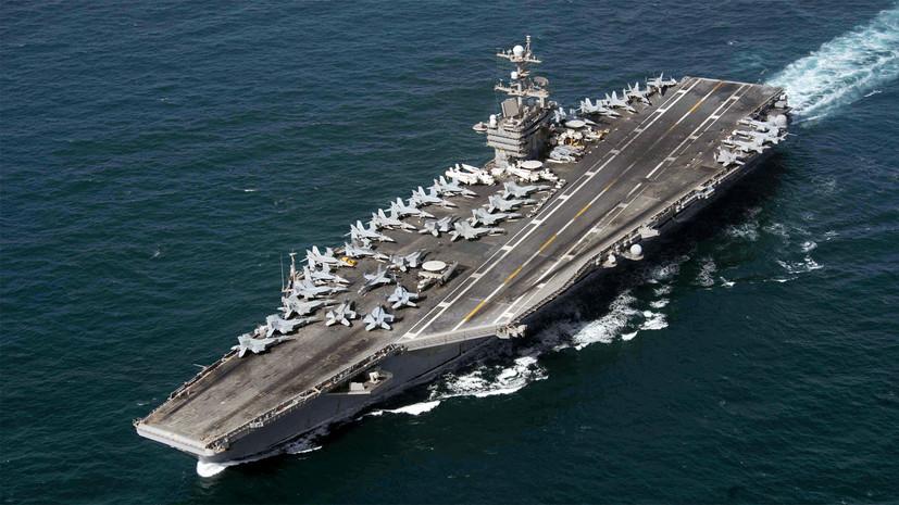 Эксперт прокомментировал призыв адмирала ВМС США начать «наступление» на Россию