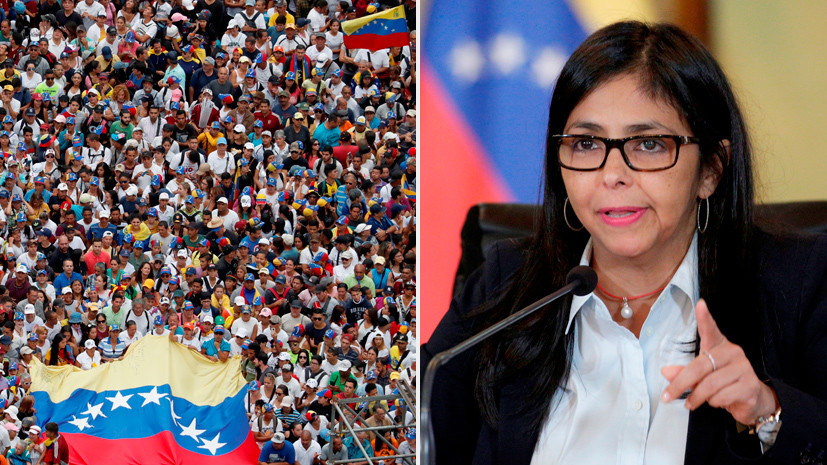 «Извращённая доктрина по смене режимов»: вице-президент Венесуэлы о риске военного вмешательства США