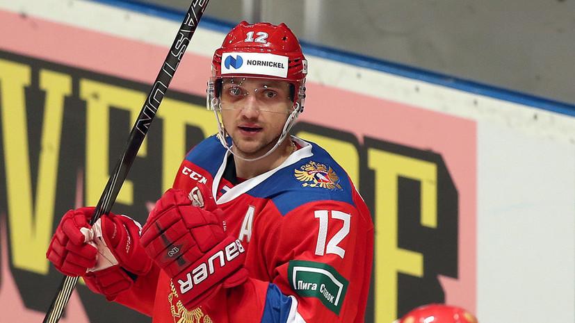 Форвард сборной России по хоккею Никонцев поделился впечатлениями от игры в звене Шипачёва