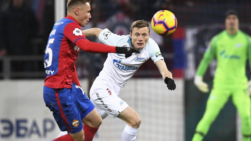 «Ростов» подписал контракт с экс-футболистом «Зенита» Черновым