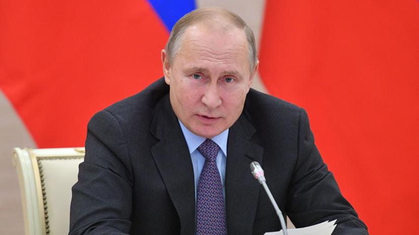 Путин поздравил дипломатов с профессиональным праздником