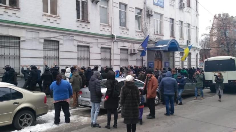В Киеве отпустили штурмовавших отделение полиции радикалов