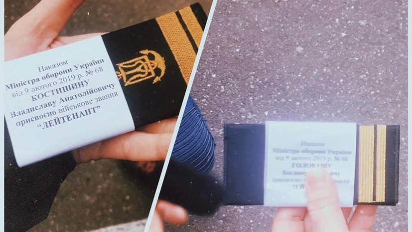 Порошенко присвоил звания двум задержанным в Керченском проливе морякам