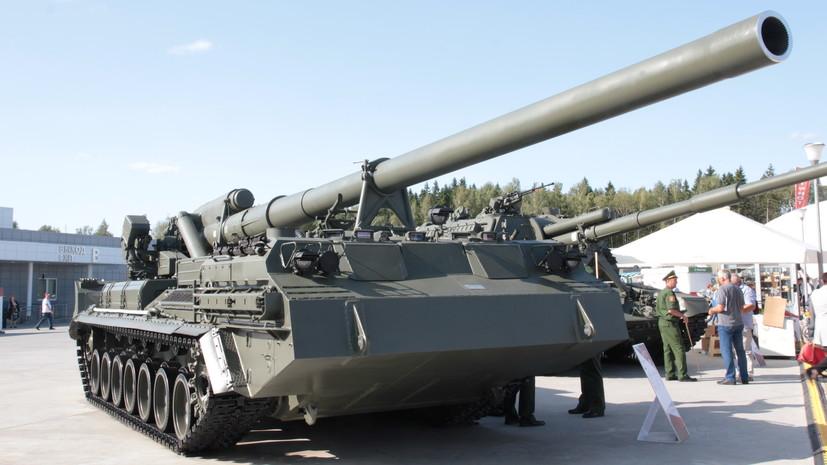 В ДНР заявили о переброске ВСУ самоходных пушек «Пион» в Донбасс