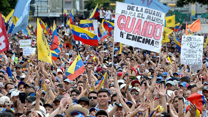 «Не Гуаидо даёт добро на вторжение»: конгрессмен заявил, что США не поддержат отправку войск в Венесуэлу