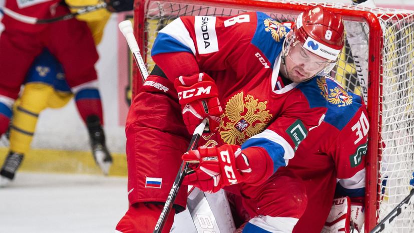 Россия обыграла Чехию в матче шведского этапа Евротура