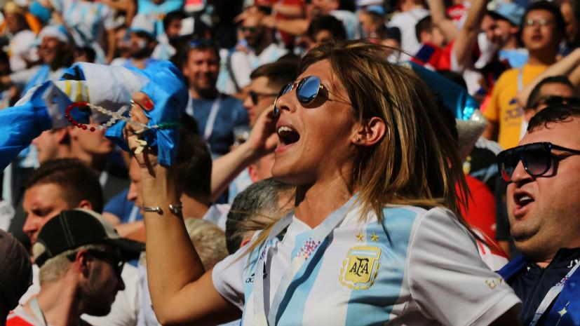 Российский посол рассказал о не вернувшихся домой после ЧМ-2018 аргентинцах