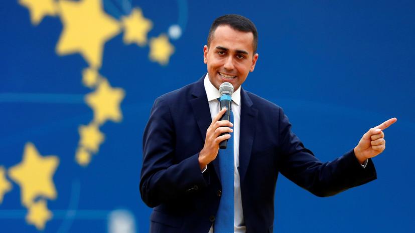 Вице-премьер Италии намерен бороться за отмену санкций против России