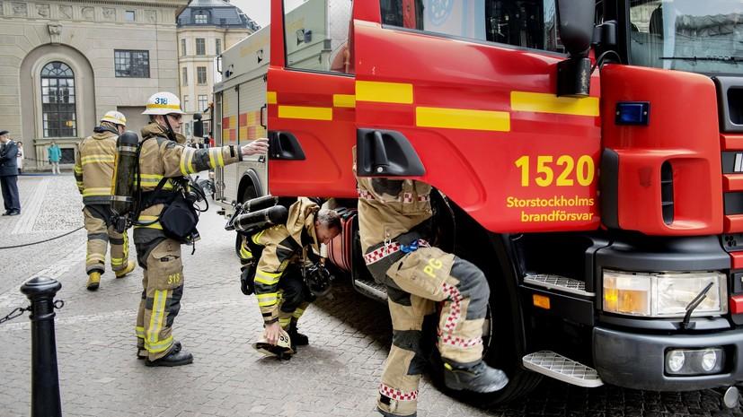 На юге Стокгольма произошёл взрыв