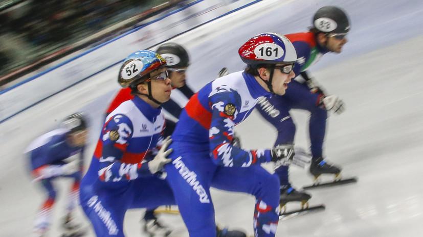 Мужская сборная России победила в эстафете на этапе КМ по шорт-треку в Италии