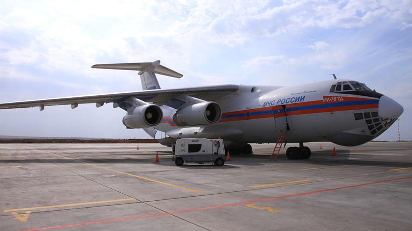 Борт МЧС доставил из Багдада в Москву 27 российских детей
