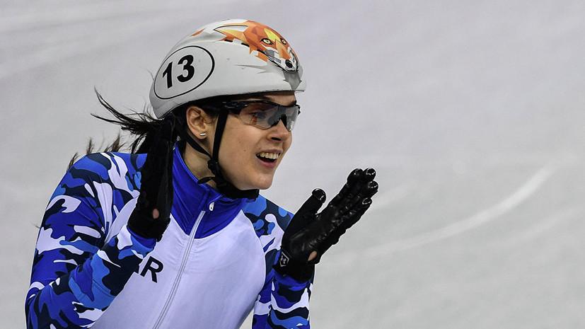 Женская сборная России по шорт-треку выиграла эстафетный зачёт по итогам Кубка мира