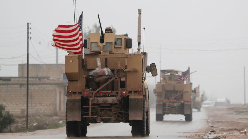 «Тенденция к постоянным оговоркам»: в США рассказали о сроках вывода войск из Сирии