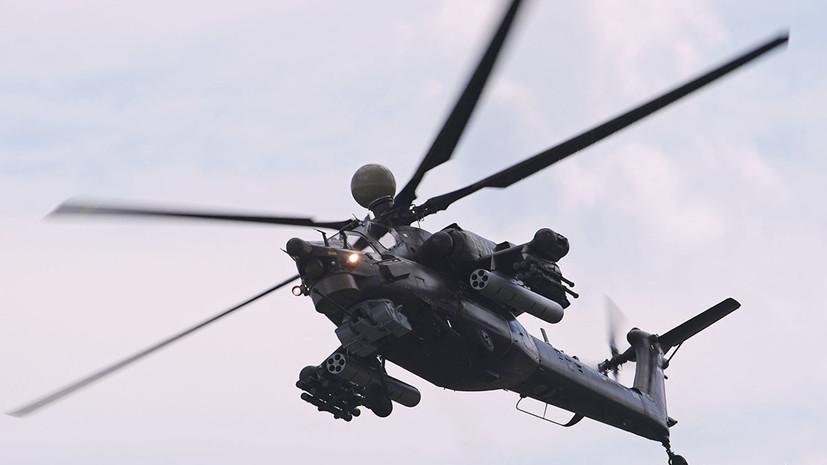 ВКС России должны получить опытную партию вертолётов Ми-28НМ в апреле