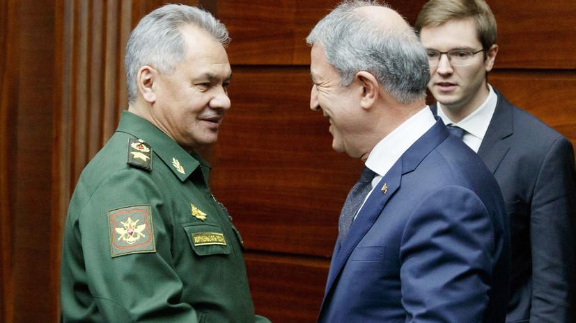 СМИ: Главы Минобороны России и Турции проведут переговоры в Анкаре