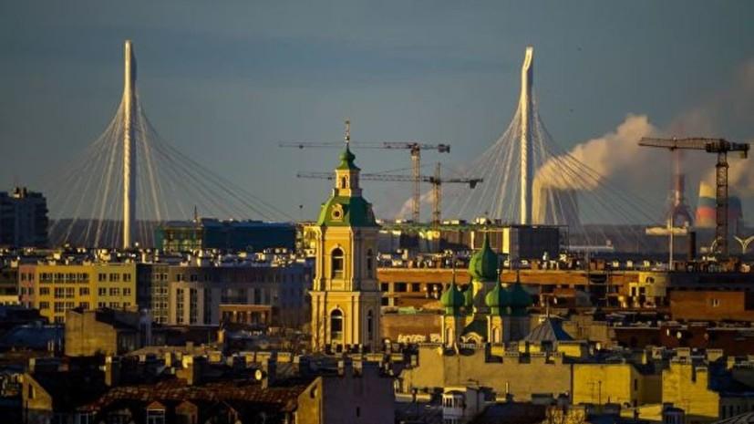 Петербург назвали самым романтичным городом России