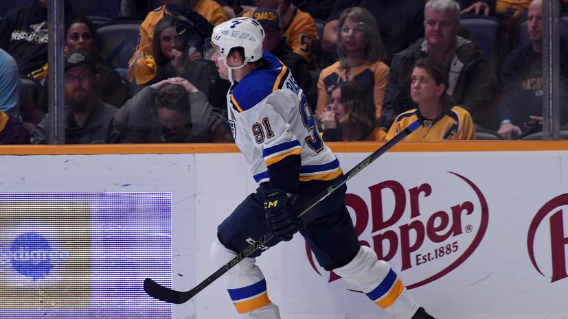 Тренер «Сент-Луиса» похвалил Тарасенко после победы над «Нэшвиллом» в НХЛ