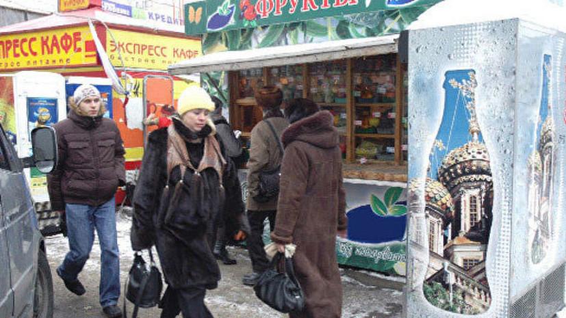 Союз потребителей России оценил идею вернуть торговые ларьки в города