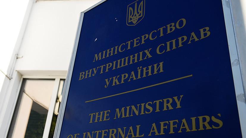 Сотрудники МВД Украины устроили флешмоб в честь Бандеры