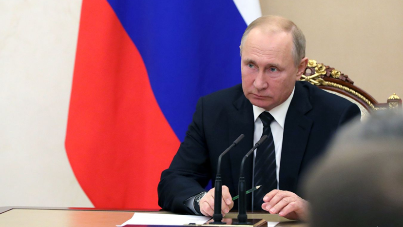 Путин обсудит с Колобковым работу Министерства спорта
