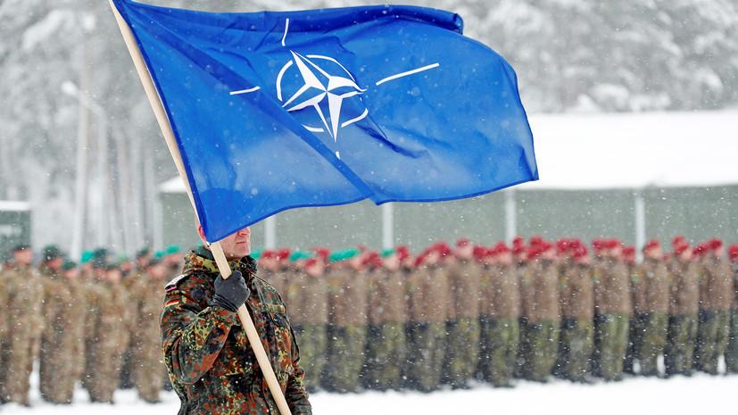 Политика против прагматики: в Германии указывают на необходимость поддержать НАТО в противостоянии с Россией