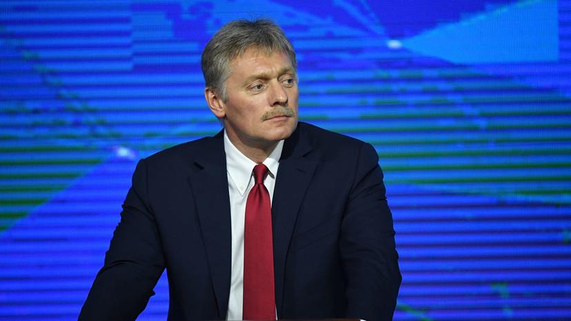 Песков прокомментировал статью Суркова о России