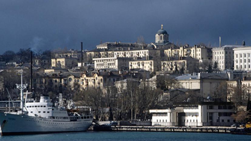 В Севастополе утвердили прожиточный минимум для разных категорий населения