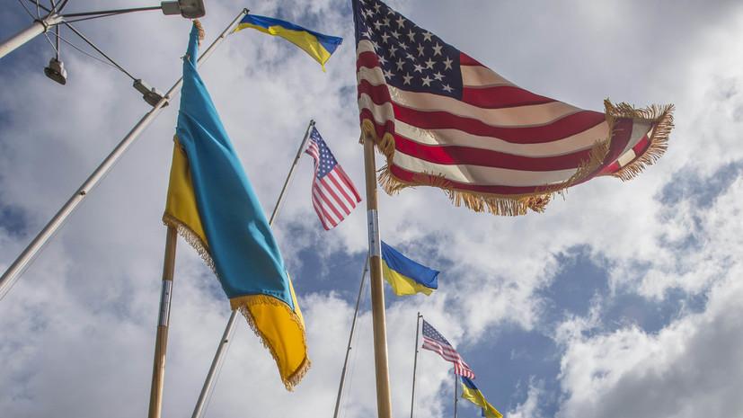 США планируют выделить $1 млн на восстановление двух военных госпиталей на Украине