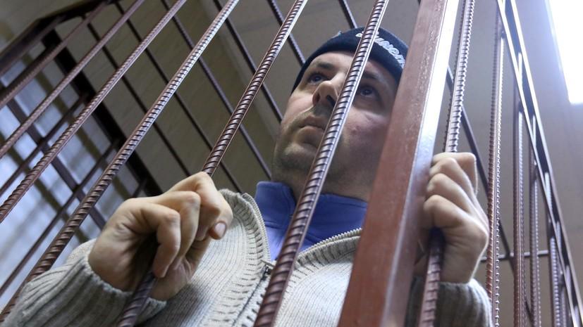 Присяжные оправдали обвиняемого в подрыве гранаты на остановке в Москве