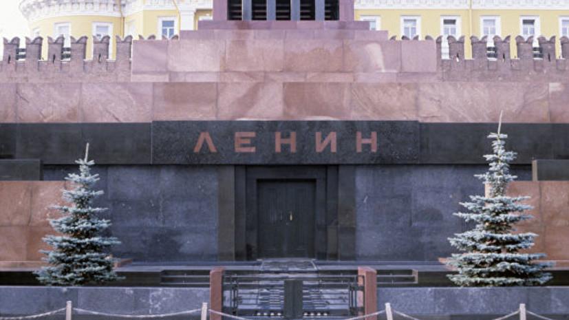 Мавзолей Ленина закроют на два месяца