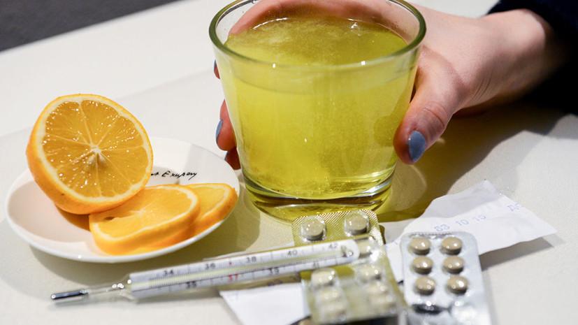 Заболеваемость гриппом и ОРВИ в Москве находится ниже эпидемического порога