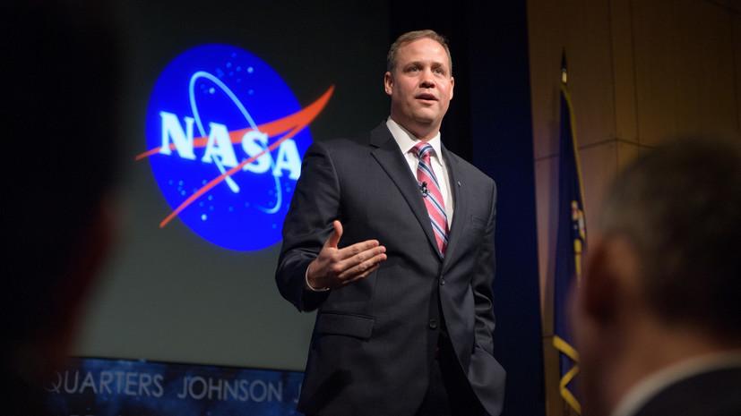 Глава NASA не приедет в марте на Байконур