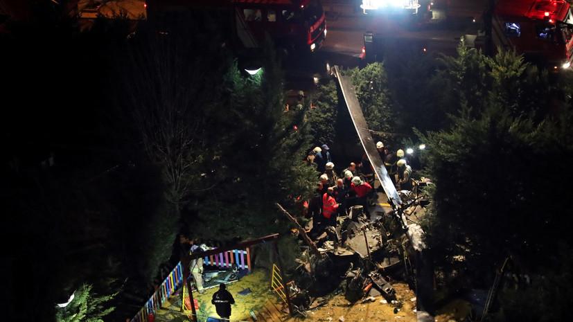 При крушении вертолёта в Стамбуле погибли четверо военных