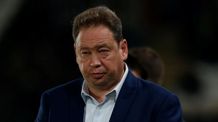 Агент Слуцкого заявил, что руководство «Витесса» поддерживает тренера