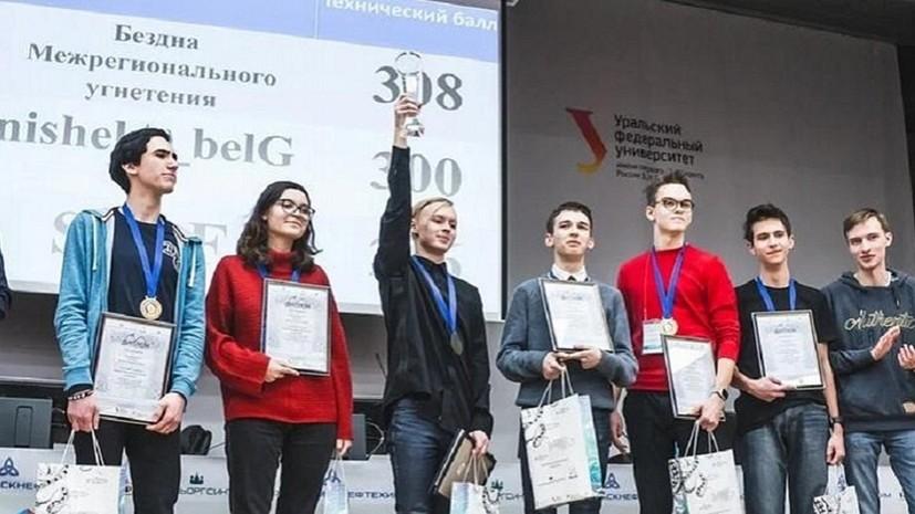 Школьник из Удмуртии победил на Межрегиональном химическом турнире